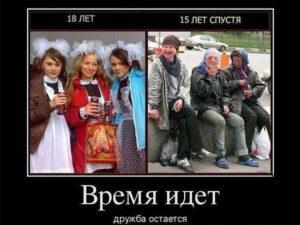 Демотиваторы-Умом Россию не понять!
