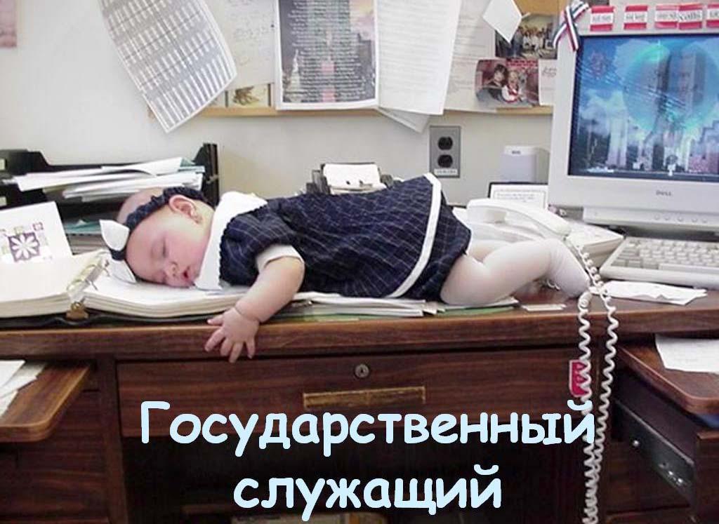приколы про работу с ребенком, который спит на столе