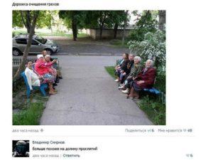 Приколы из соцсетей (90 фото)