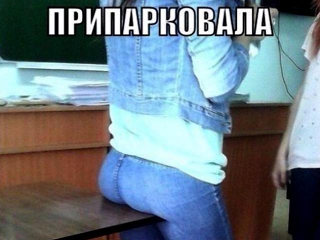 Фото приколы с надписями, про девушек!