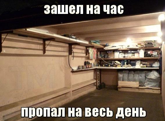 https://omoro.ru/wp-content/uploads/2018/07/avtoprikol-16.jpg