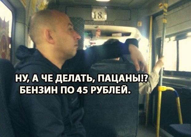 https://omoro.ru/wp-content/uploads/2018/07/avtoprikol-30.jpg