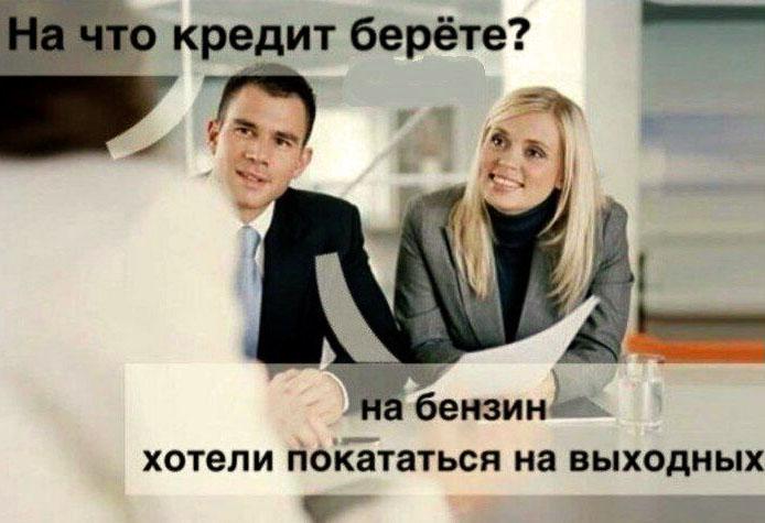 https://omoro.ru/wp-content/uploads/2018/07/avtoprikol-36.jpg