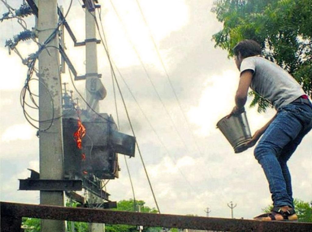 электричество, пожар и вода