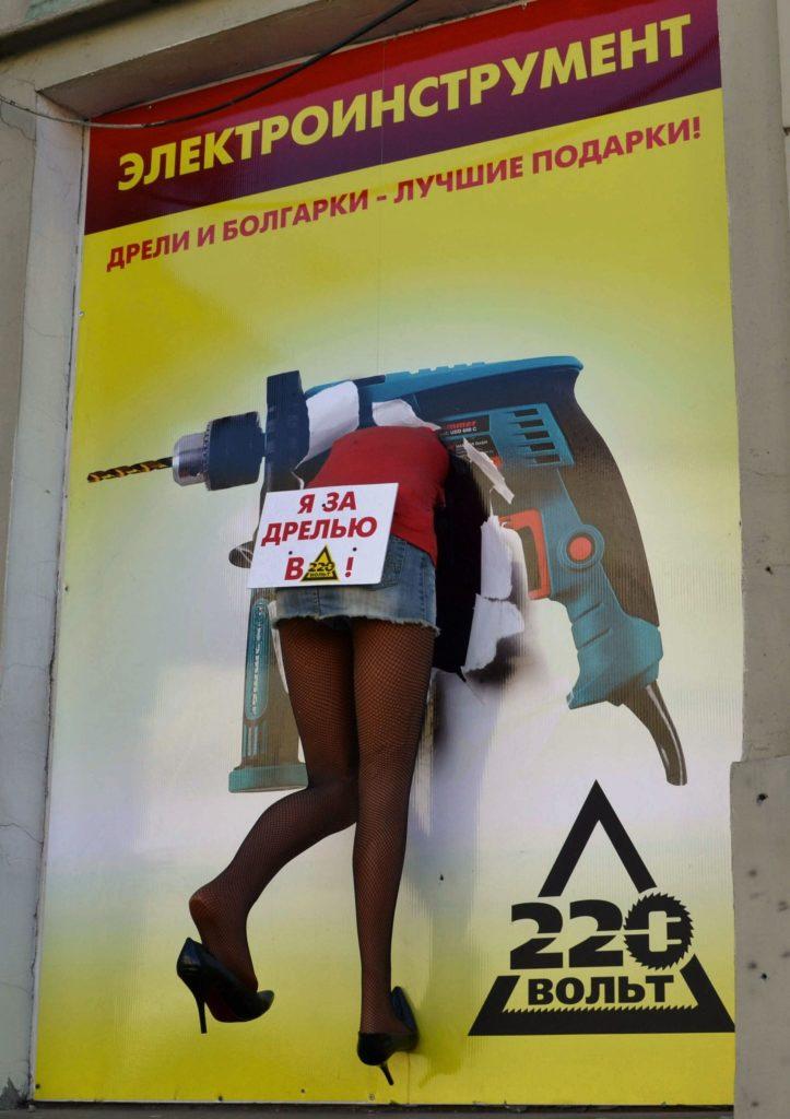 Дача, приколы картинки смешная реклама