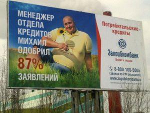 Смешная и прикольная Реклама (50 фото)