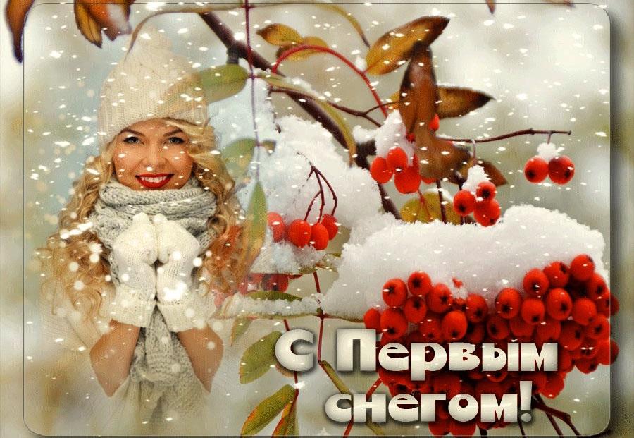 Реклама на снегу фото мало