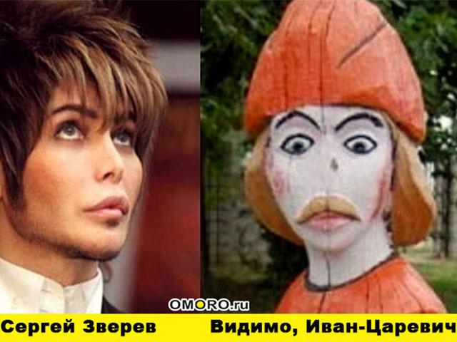 Забавные сходства знаменитостей (45 фото)