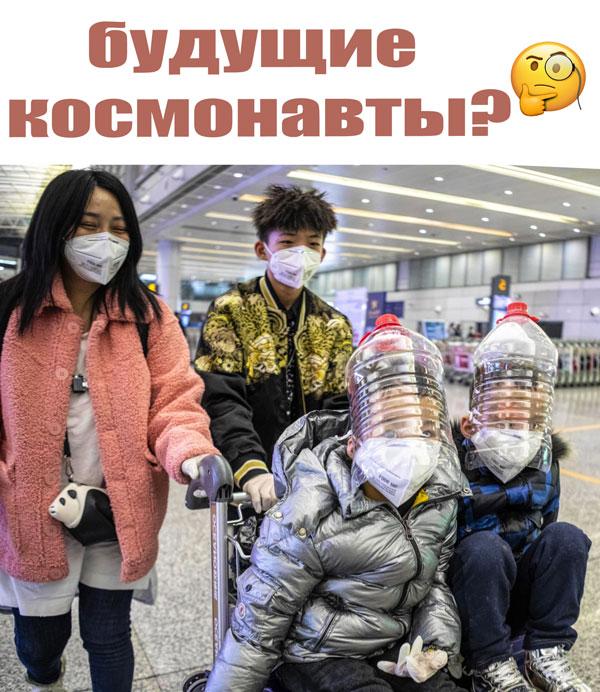 смешные люди в масках и пластиковых бутылках на голове