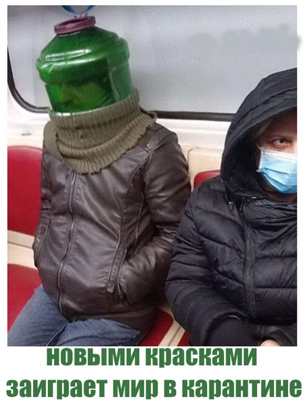 смешно зеленая пластиковая банка на голове из серии приколы про карантин